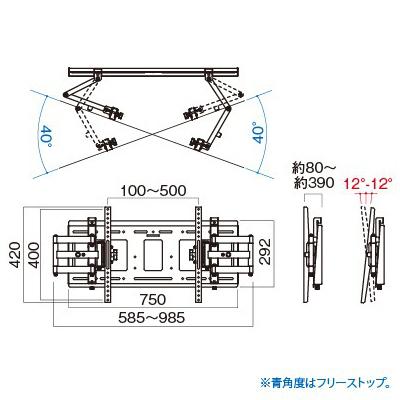 [MH-775B] HAMILeX(ハミレックス) 薄型テレビ壁掛金具 角度調節タイプ(前後チルト/左右首振り) ブラック (〜70V型)