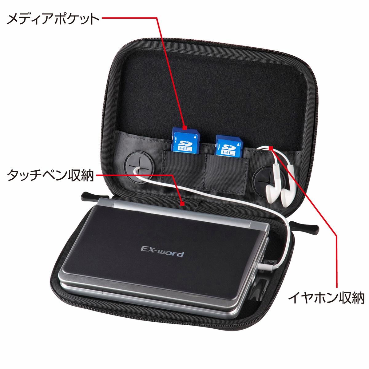 [PDA-EDC31W] セミハード電子辞書ケース(ホワイト)