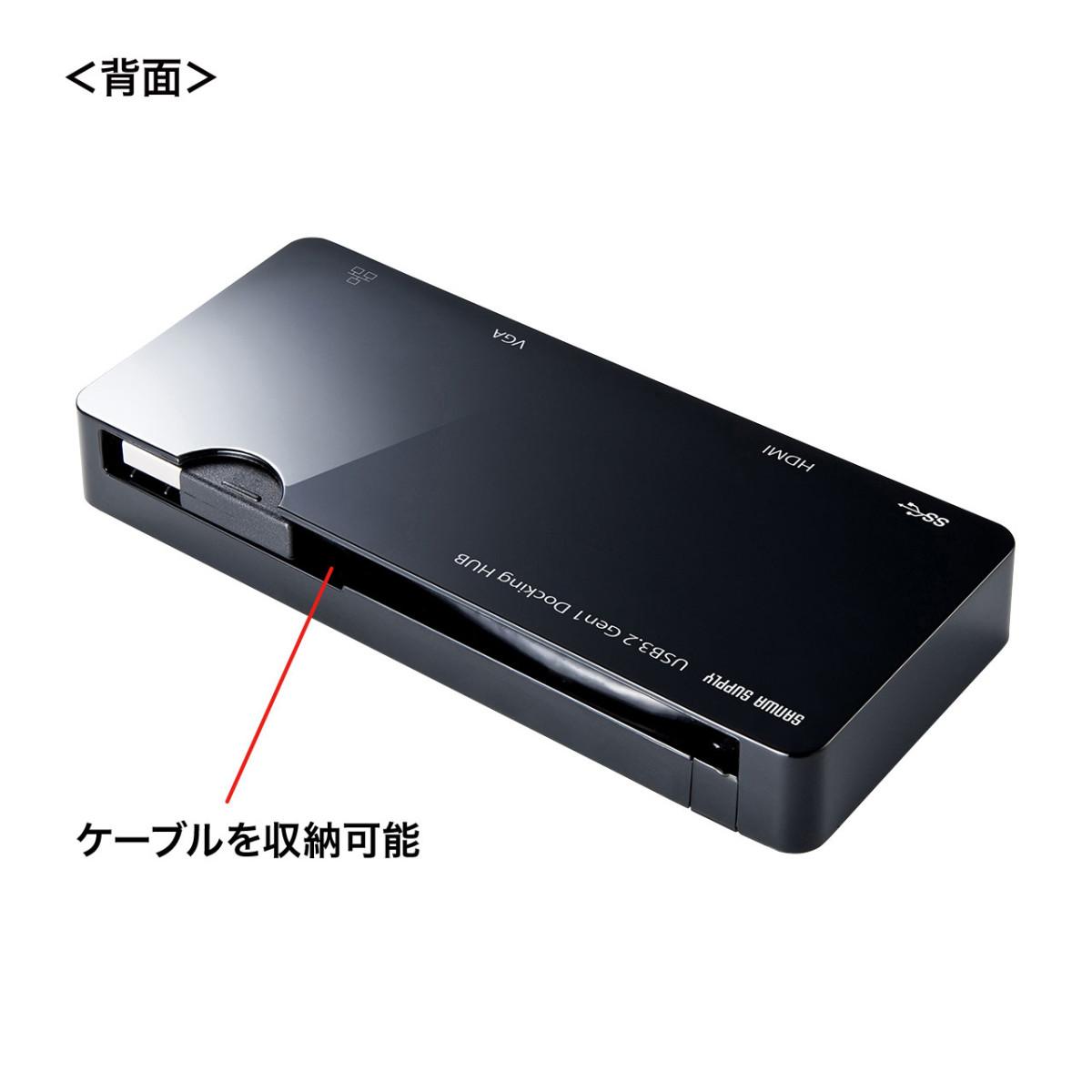 [USB-3H131BK] USB3.2 Gen1モバイル ドッキングステーション