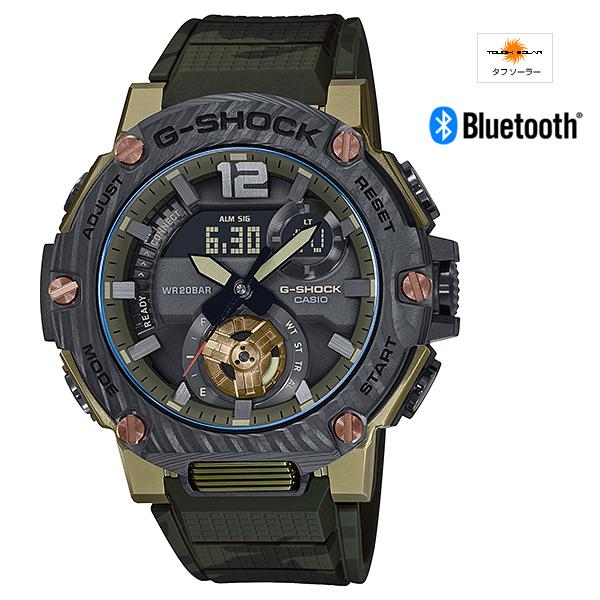[GST-B300XB1A3JF] G-SHOCK G-STEEL CARBON CORE GUARD Bluetooth通信機能★
