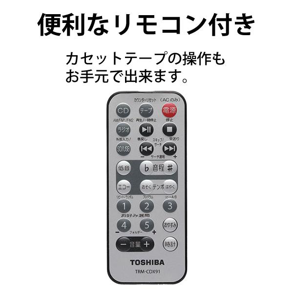 [TY-CDX91-S] SD/USB/CDラジオカセットレコーダー シルバー