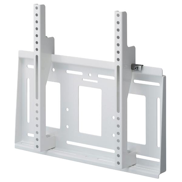 [MH-651W] HAMILeX 薄型テレビ壁掛金具 角度固定タイプ ホワイト (〜55V型くらい)