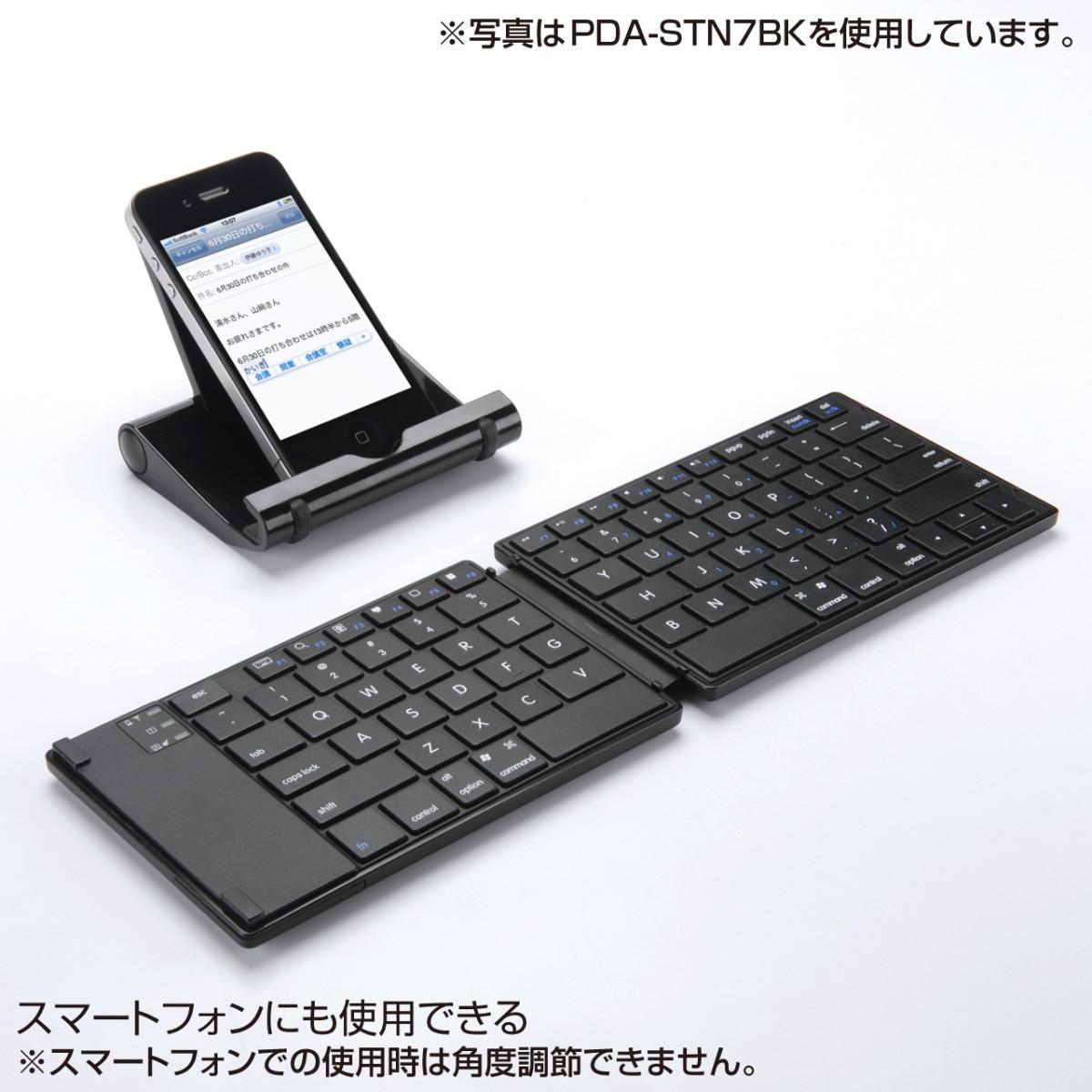 [PDA-STN7W] 折りたたみ式iPadスタンド(ホワイト)