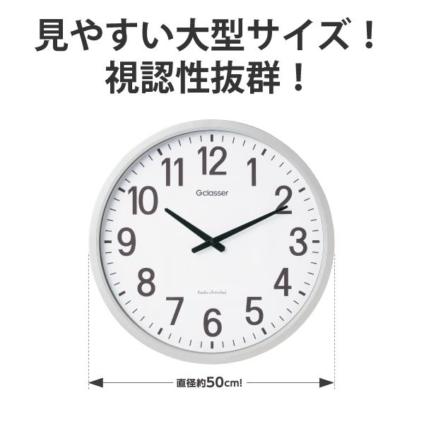 [GDK-001] 電波掛時計 ザラージ THE LARGE★