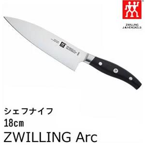 [38871-181] シェフナイフ 刃渡り:18cm アーク/Arc 肉・野菜・魚・果物 包丁・洋包丁・万能・庖丁★