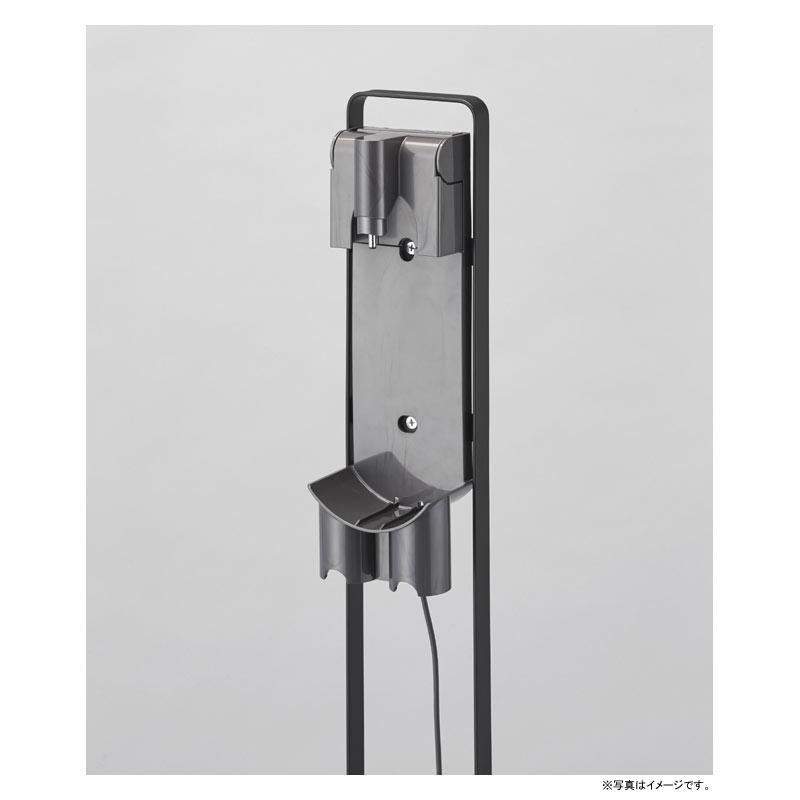 [03541] tower タワー コードレスクリーナースタンド ブラック 3541 コードレス 掃除機 スタンド 省スペース 収納 黒