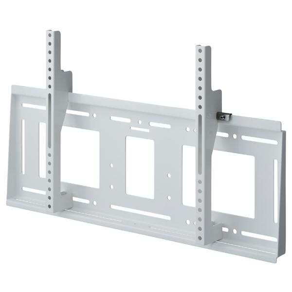 [MH-851W] HAMILeX 薄型テレビ壁掛金具 角度固定タイプ ホワイト (〜85V型くらい)