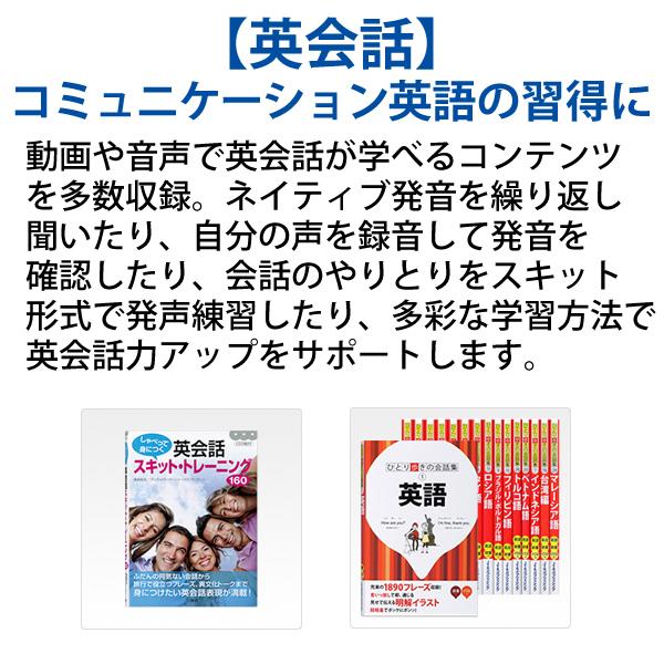 [XD-SX7000] 電子辞書 EX-word(エクスワード) 外国語ベースモデル 60コンテンツ ホワイト