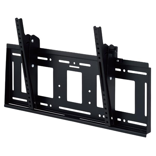 [MH-853B] HAMILeX 薄型テレビ壁掛金具 角度調節タイプ(前後チルト) ブラック (〜85V型くらい)