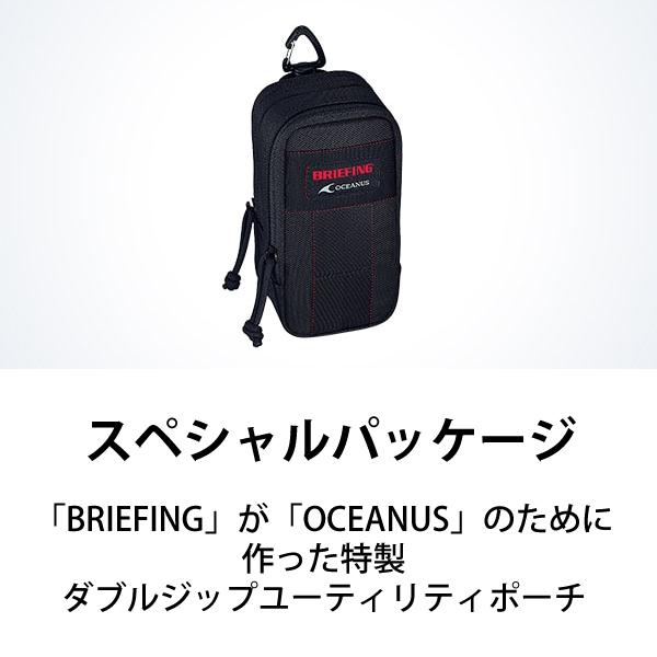 [OCWT3000BRE1AJR] OCEANUS Classic Line BRIEFING コラボレーションモデル TOUGH MVT ソーラー電波時計★