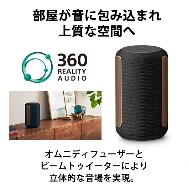 [SRS-RA3000-B] ワイヤレススピーカー