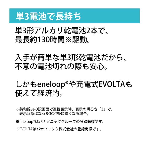 [XD-SX9850] 電子辞書 EX-word(エクスワード) 理化学モデル 200コンテンツ ブラック