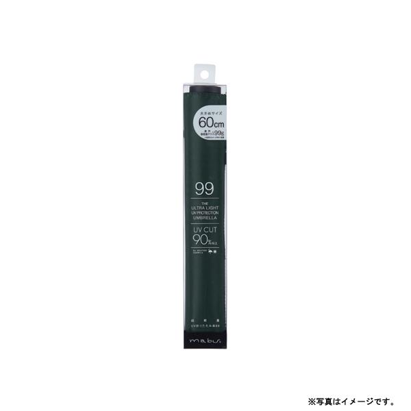 [SMV-40434] 超軽量UV折りたたみ傘99 グリーン★