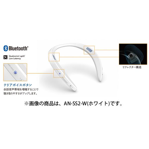 [AN-SS2-B] ウェアラブルネックスピーカー AQUOSサウンドパートナー ブラック