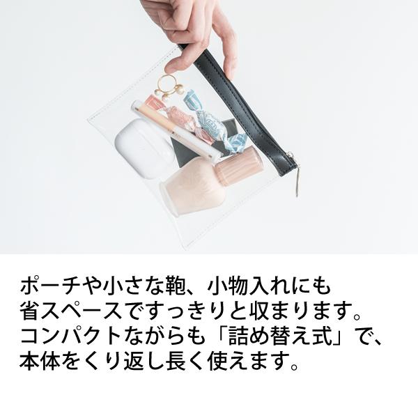 [LT-2001] スライド式カバー付きロールふせん リトロ COLOR ヌーディー★