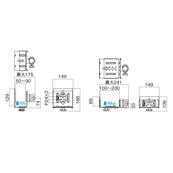 [ARP-13] HAMILeX CPUホルダー