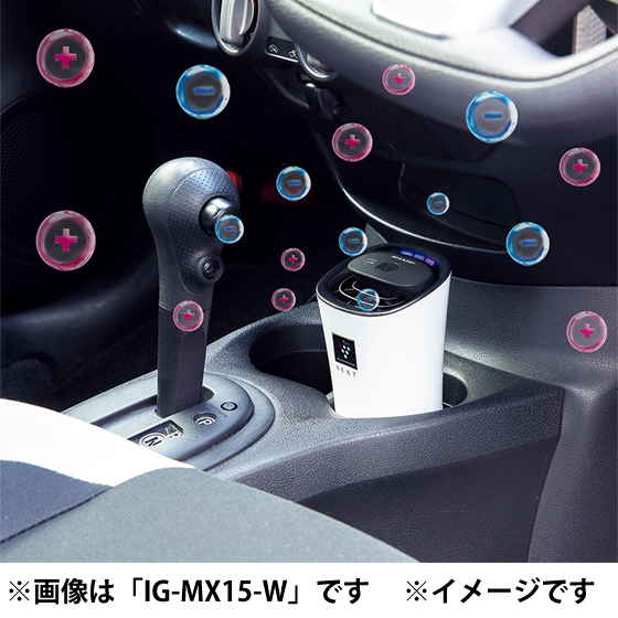 [IG-MX15-B] プラズマクラスターイオン発生機 プラズマクラスターNEXT搭載 ブラック系★