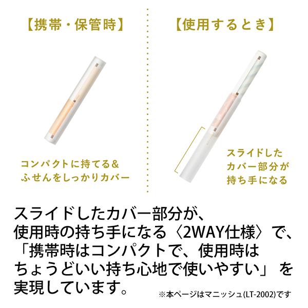 [LT-2002] スライド式カバー付きロールふせん リトロ COLOR マニッシュ★
