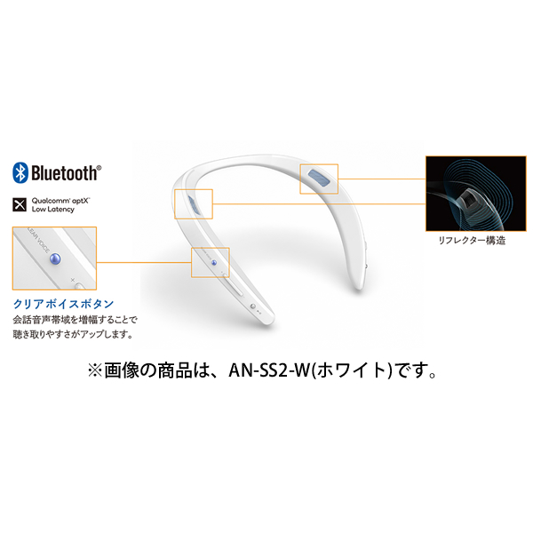[AN-SS2-R] ウェアラブルネックスピーカー AQUOSサウンドパートナー レッド