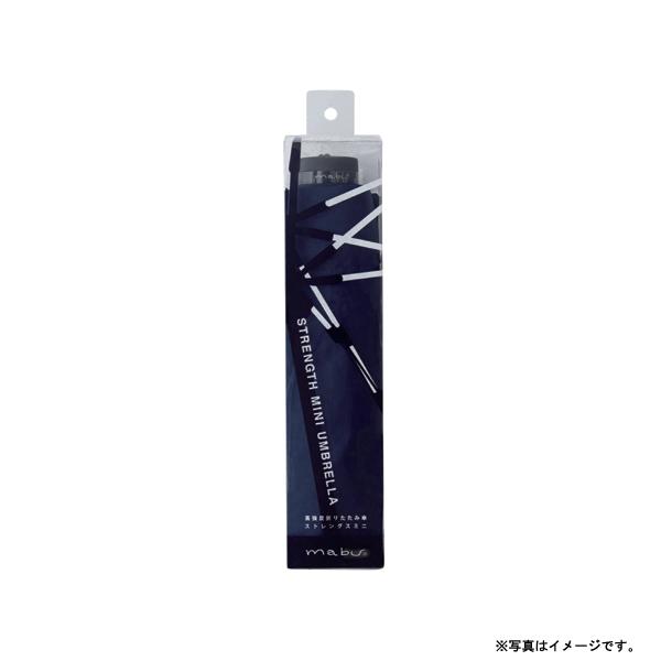 [SMV-40874] 高強度折りたたみ傘ストレングスミニ ミッドナイトブルー★