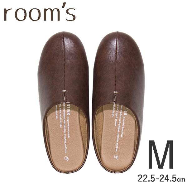 [FR-0001-M-DB] ROOM'S スリッパ M Dark brown