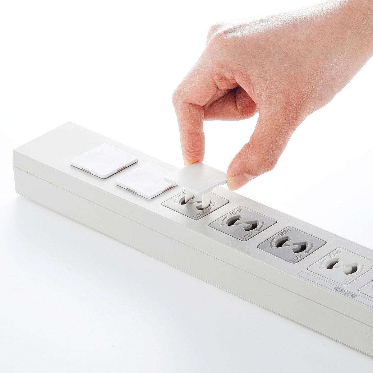 [TAP-CAP2P100L] コンセント安全キャップ 抜け止め用(2P・100個入り)
