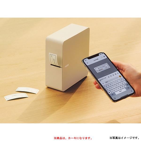 [SR-MK1KH] ラベルライター テプラPRO MARK スマートフォン専用モデル カーキ