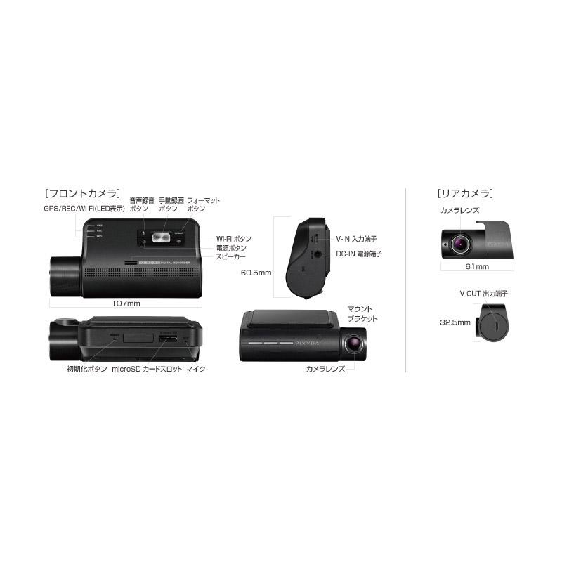[PDR800FR] 2カメラ ドライブレコーダー フルHD2CAM ドラレコ
