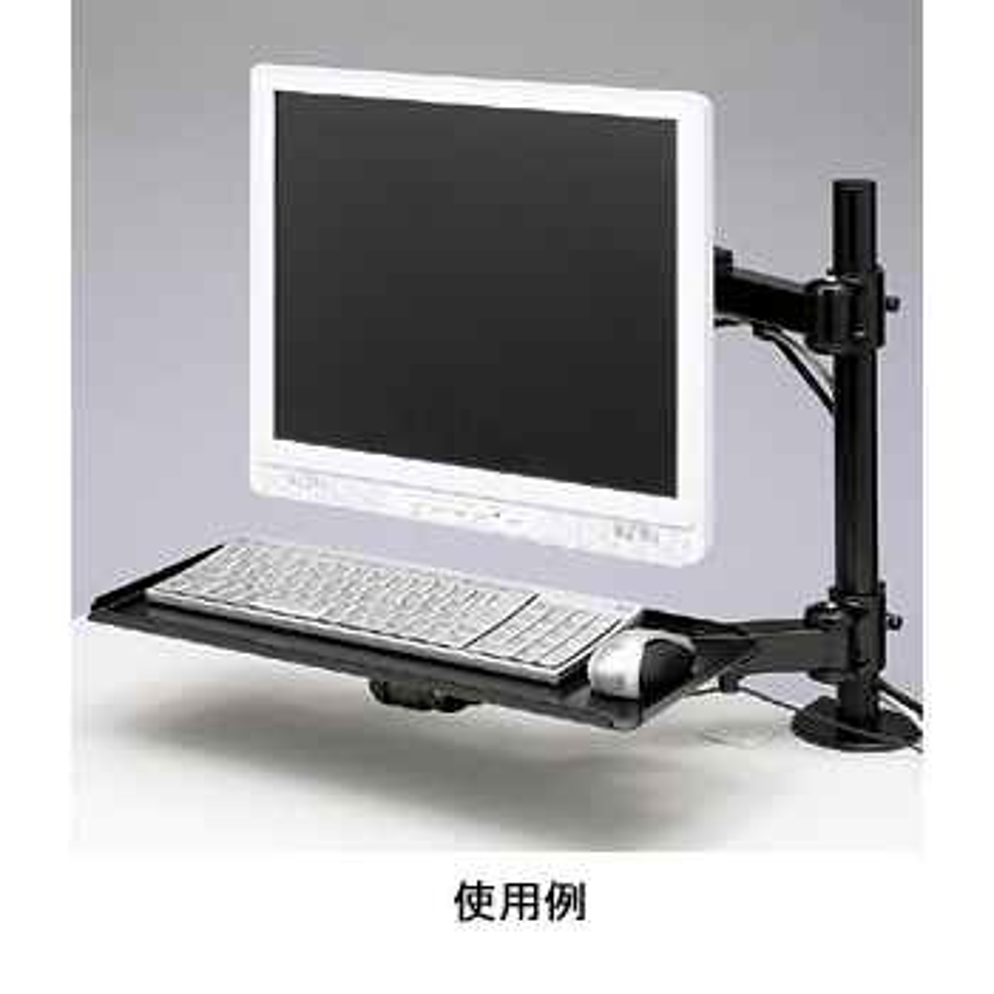 [CR-LA601] デュアルシステムアーム(キーボード台)