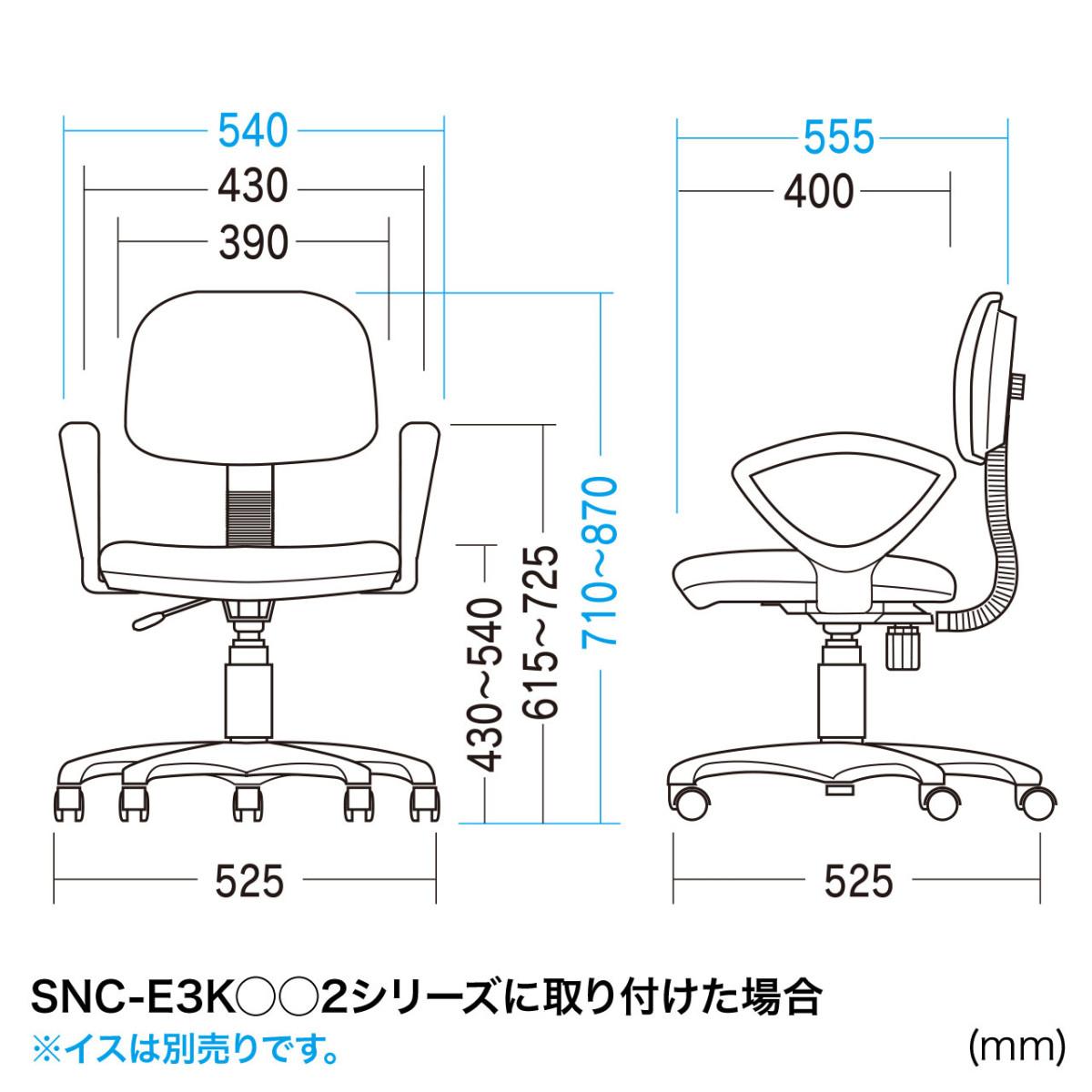[SNC-ARM2K] OAチェア用肘パーツ