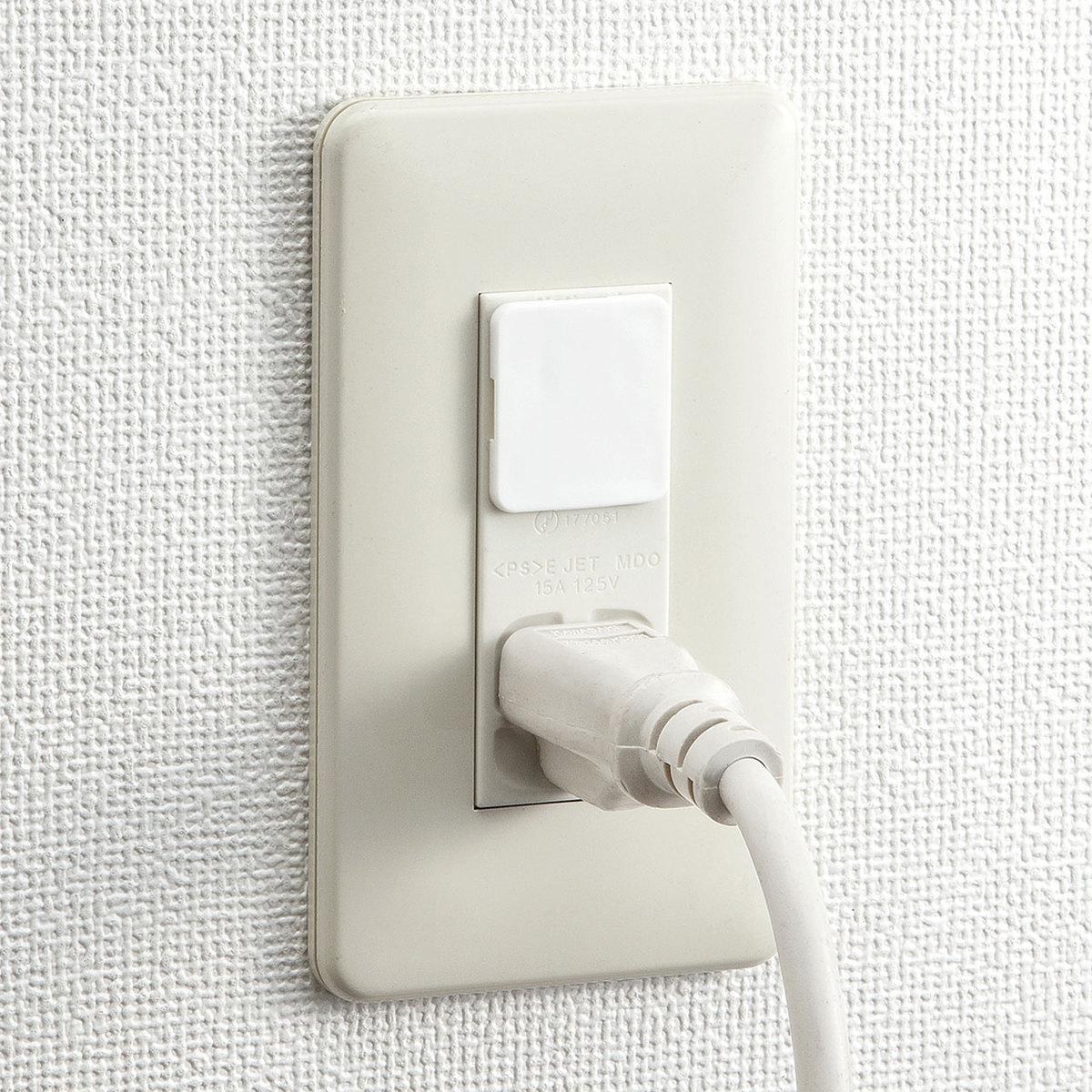[TAP-CAP3P100] コンセント安全キャップ(3P用・100個入・ホワイト)