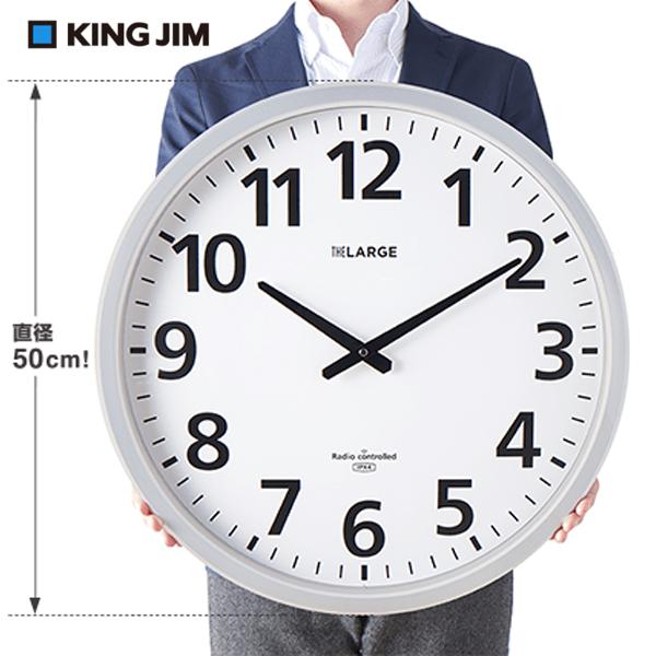 [GDKB-001] 電波掛時計 ザラージ THE LARGE 省電力・防滴型★