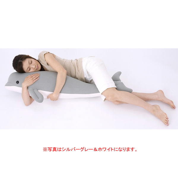 [8R3-032] 抱き枕 水夢くん シロイルカ L ホワイト(ホワイト)