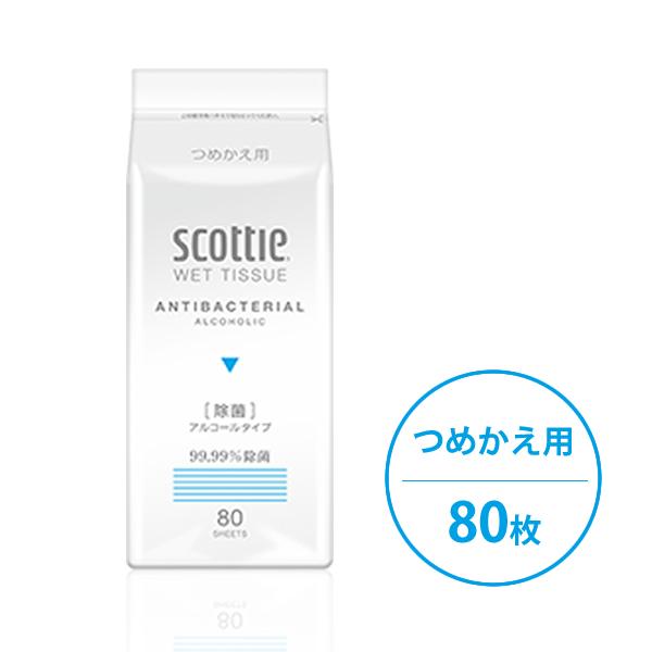 [76993] スコッティ ウェットティシュー 除菌 アルコールタイプ つめかえ用(80枚)