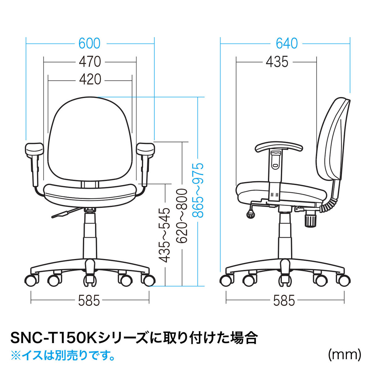[SNC-ARM8] OAチェア用肘パーツ