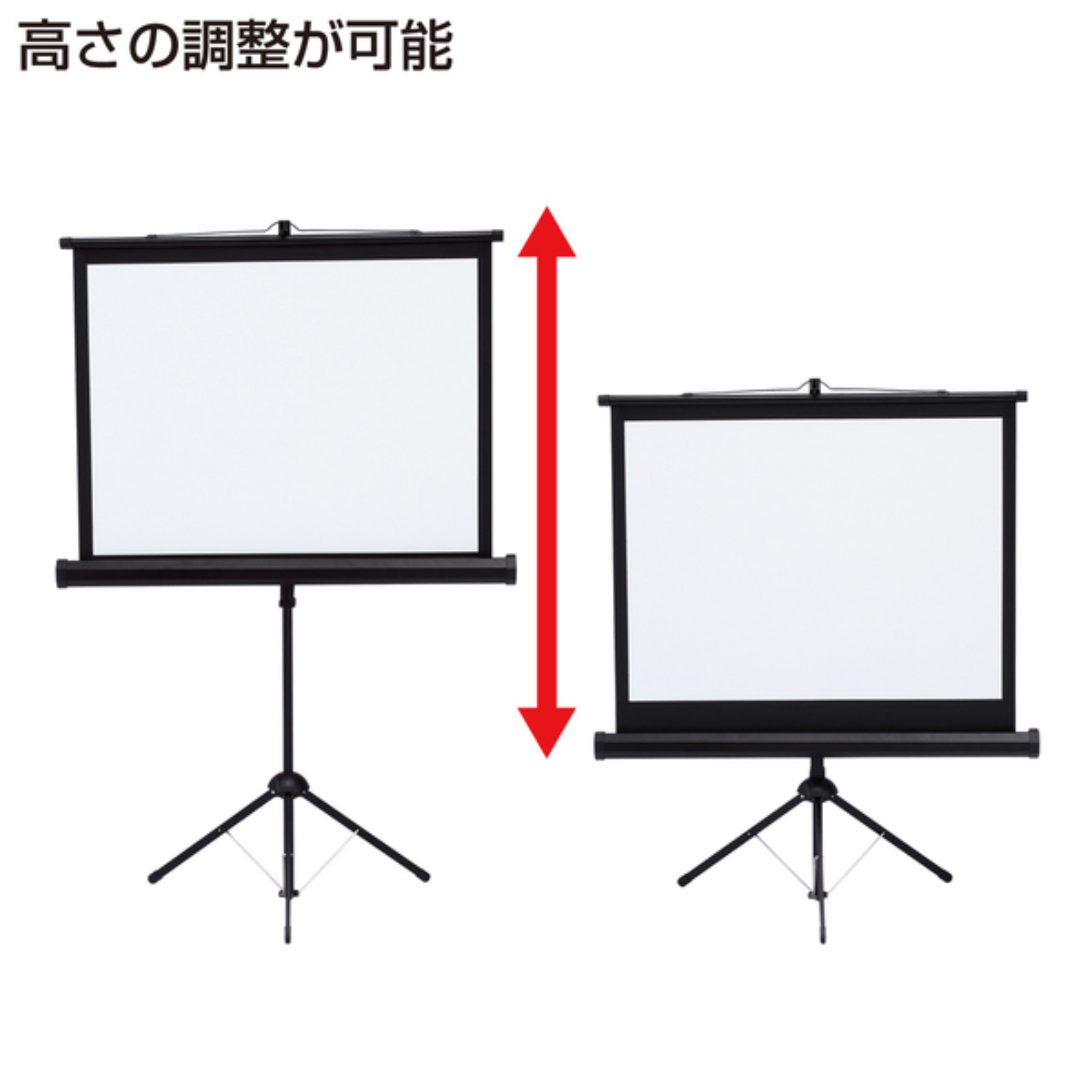 [PRS-S40] 【代引き不可】プロジェクタースクリーン(40型相当、三脚式)