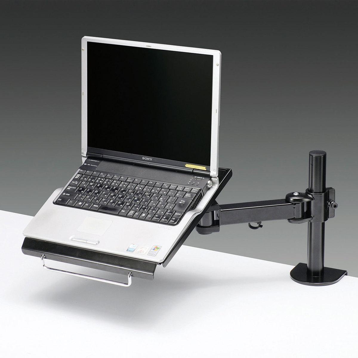 [CR-LANPC1] 【代引き不可】ノートPCアーム
