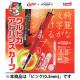 [4548351113575] クルトガアドバンス シャープペンシル カープピンク(0.3mm) 広島カープモデル★