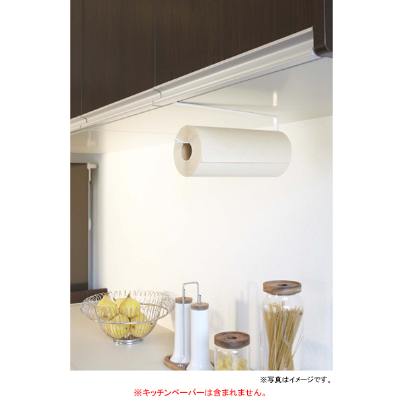 [07115] tower 戸棚下キッチンペーパーホルダー ホワイト 7115★