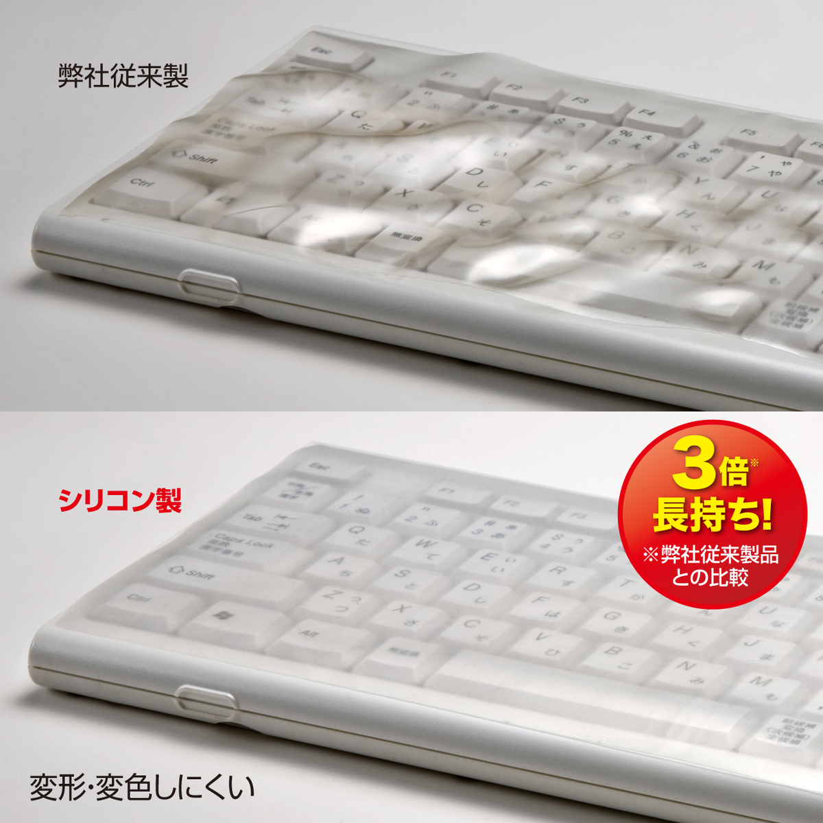 [FA-SMULTI2] キーボードマルチカバー(シートタイプ)