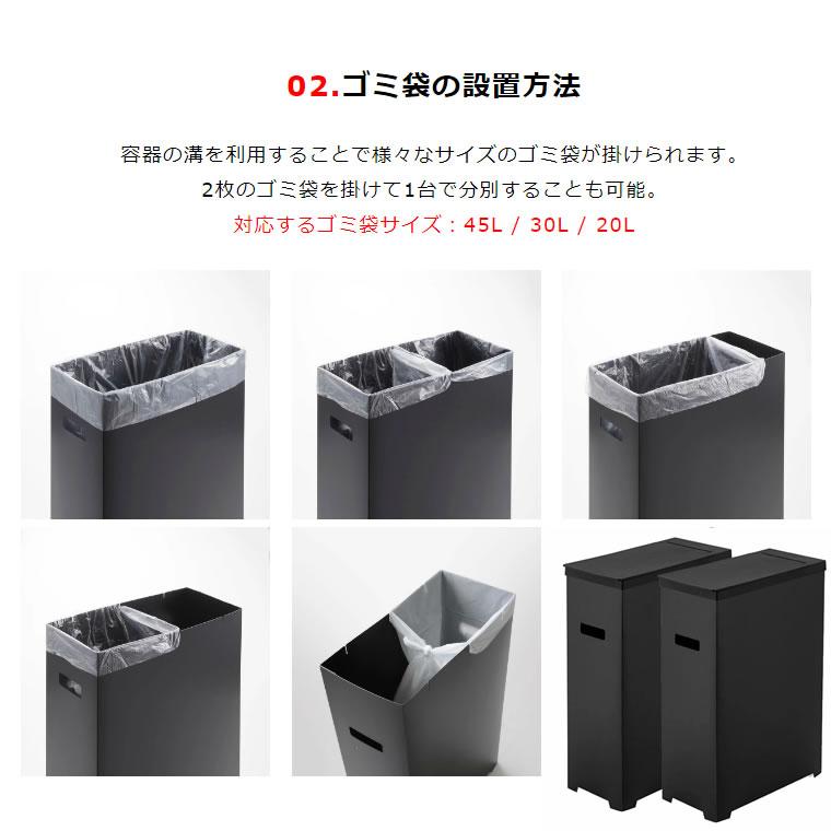[05206-5R2] tower タワー スリム蓋付きゴミ箱 2個組 ブラック 5206 ダストボックス★