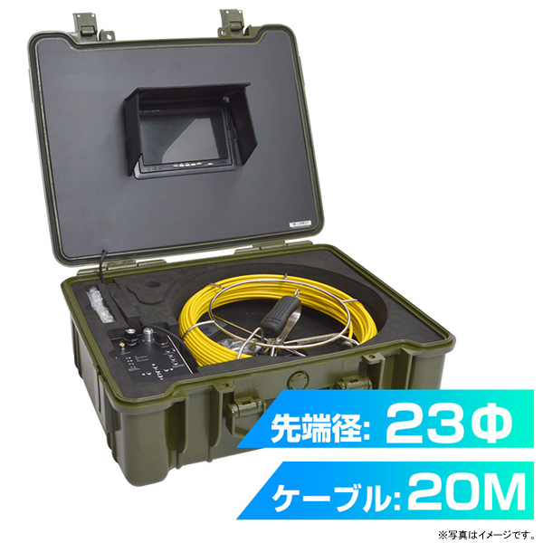 [CARPSCA2] 配管用内視鏡スコープ premier 20M