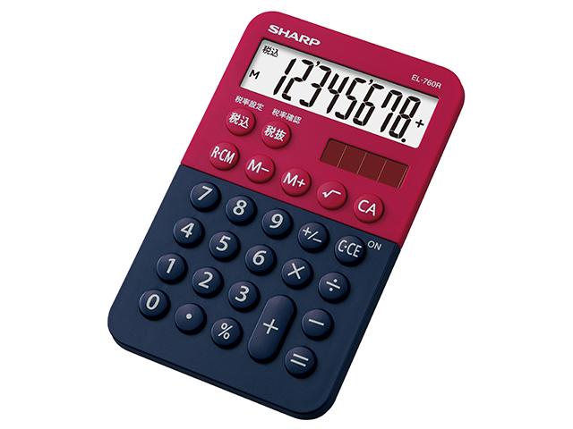 [EL-760R-RX] カラー・デザイン電卓(ミニミニナイスサイズタイプ) レッド系