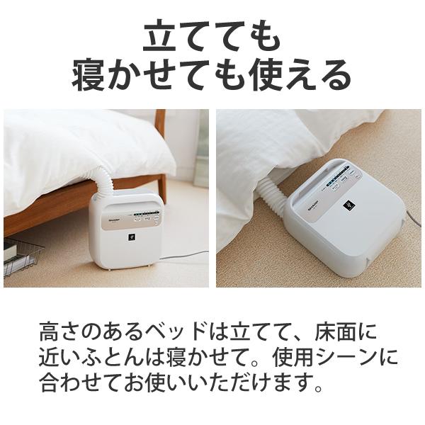 [UD-DF1-W] プラズマクラスター ふとん乾燥機 ホワイト系