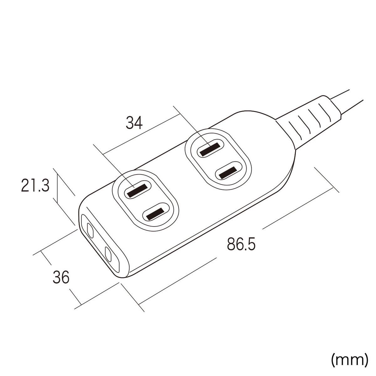 [TAP-3W2N] 電源タップ(2P・3個口・2m)