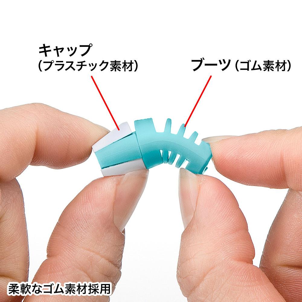 [CA-512LBL] ケーブル保護カバー(ライトブルー・4個入り)