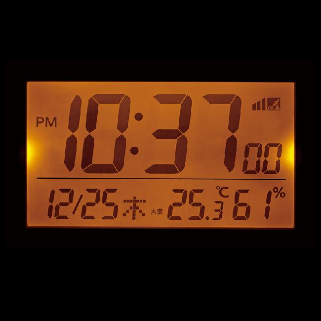 [8RZ193SR03] 電波めざまし時計 フィットウェーブD193 白