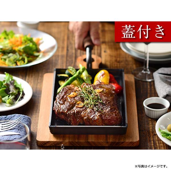 [OTS8100] 大人の鉄板 鉄板小 蓋付き★