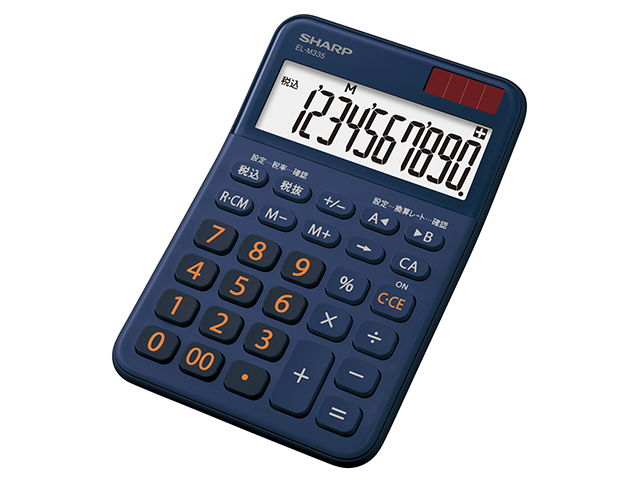[EL-M335-KX] カラー・デザイン電卓(ミニナイスサイズタイプ) ネイビー系