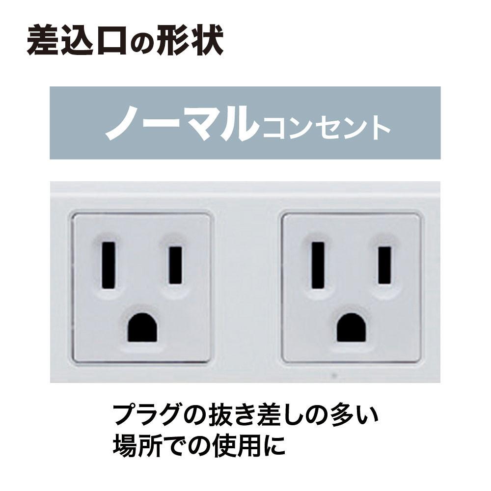 [TAP-K4N-1] 工事物件タップ(3Pノーマル4個口・1m・マグネット付き)